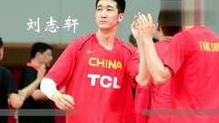 亚博体育 中国男篮12大名单人选基本确定