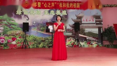 """心之声""""我和我的祖国""""《可爱的中国》"""