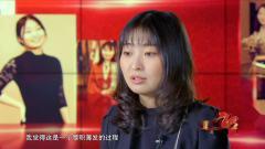 上海体育追梦70年——居文君