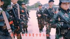 JS超能少年军事夏令营之战术训练+解救人质