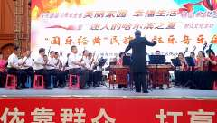 民乐合奏【中国电影音乐联奏】哈尔滨南岗民族