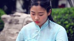 2017.10.03 天津宫瑶音乐艺术中心学员:陈钟怡,古