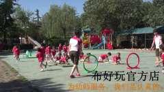 幼儿园25届体操示范 小班《体育游戏-小蚂蚁运粮