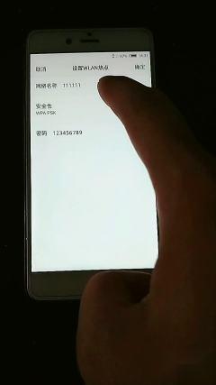 HKZL安卓大屏导航仪wifi热点上网方法