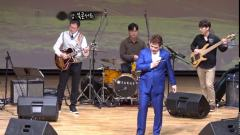Amazing Grace _박봉규 朴凤圭 Park Bong Gyu- 前KBS 主持
