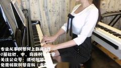 【自学钢琴】《流浪地球》主题曲 记得电影中这