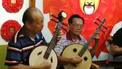 海南音乐(送新娘) 大提琴丁连城 中阮家明等
