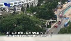 深圳体育馆坍塌事故搜救结束!3人因伤势过重死