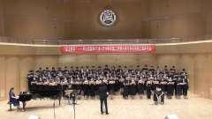 混声合唱《阿刁》 中国音乐学院声乐歌剧系合唱