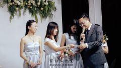 主持人笑溥-婚礼幽默片段
