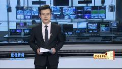 深圳市体育中心发生坍塌 3人伤重死亡