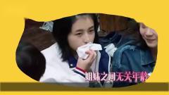 鹿晗徒手抓鱼,登综艺节目宣传新剧,与陈赫跑