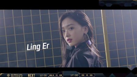 KPL王者荣耀直播录像2019-07-10 11时29分--11时36分 世