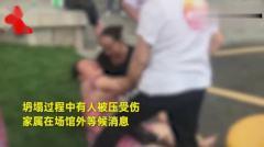 深圳体育馆倒塌,3死5伤,如何看待深圳体育馆在