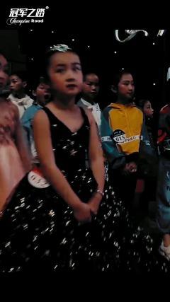 028金文洋冷水江市体育舞蹈-第三届青少年舞蹈模