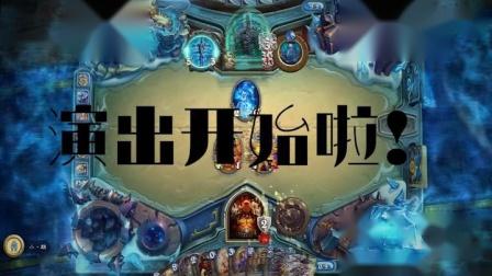 炉石传说,巫妖王,战士卡组