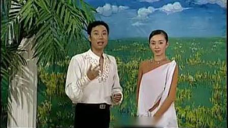 1.杨艺交谊舞教学之慢四(蝴蝶舞步-布鲁斯)
