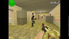 CS游戏人生之王搞笑视频2