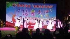 名媛体育舞蹈队《摩登舞组合》(靖西)