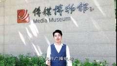《揭秘历史走进故事》中国历史上最重要的广播