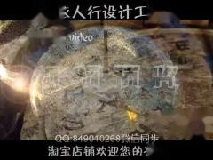 A132中国风神秘星空日晷表现历史