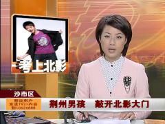 #李现ins点赞##二次元李现#李现高考采访视频考古