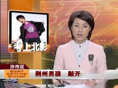 #李现ins点赞##二次元李现##李现高考采访视频#考