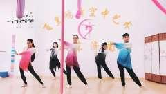 古典舞身韵零基础入门学习古典舞培训班