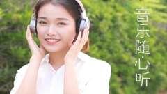 建行新疆区分行龙卡QQ音乐信用卡宣传片