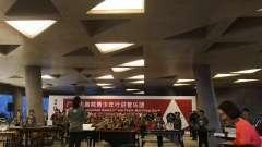 广州大剧院青少年行进管乐团夏季音乐会《怒放