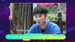 【娱乐咖中咖】刘亦菲出演花木兰,鹿晗陈赫节