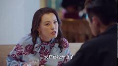 微博搞笑排行榜#亲爱的热爱的# 韩商言后妈提