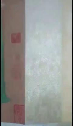 中国历史名人古字画微影系列,张萱《捣练图》