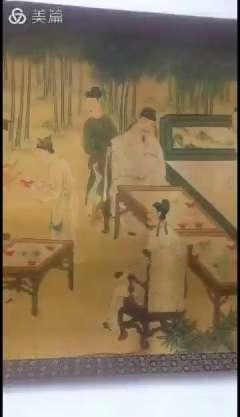 中国历史名人古字画微影系列,《十八学士图》