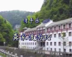 夕阳悟(19)-音乐诗朗诵 索河风景
