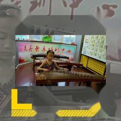凌异音乐工作室 王悠然同学古筝1级考试曲留念【