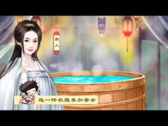 640x480-晋升打扮(音乐2).flv