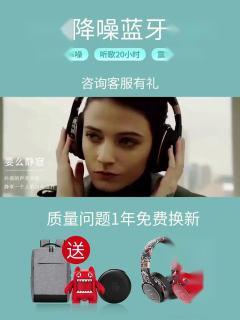 【智能主动降噪】萌奇魔鬼猫耳机蓝牙耳机头戴
