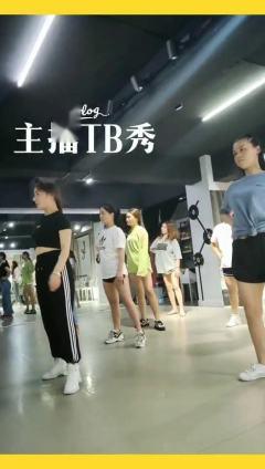 合肥零基础舞蹈教学 成人培训 立晨爵士舞 钢管