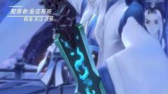四川方言:当剑网手游遇到幽默四川话,配音有趣