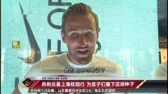 2019年07月25日上海体育台体育新闻1900