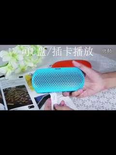 Philips 飞利浦S*M130新款收音机 小型老人可携式播