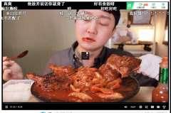 韩国小哥吃猎奇炒年糕+牙买加鸡腿