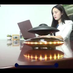 UFO飞碟磁悬浮云朵音响 手机电脑可携式家用无线