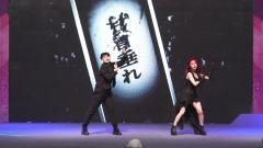 2019哈尔滨国际青少年动漫周《激情考古》