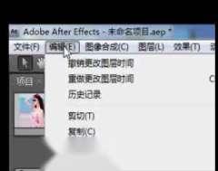 2019.07.26飛雪老师讲AE音乐签