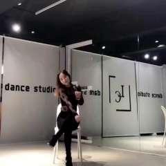 合肥主播T*秀舞蹈 成人零基础爵士舞 钢管舞 古典