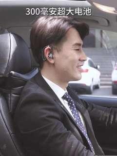 无线蓝牙耳机耳挂入耳式运动单双耳男适用苹果