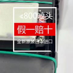 图彩爱普生TX800喷头日本原装全新进口耐腐蚀油性