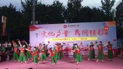沂蒙颂(木梓乡体育协会)